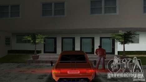 Zastava 110 GT для GTA Vice City