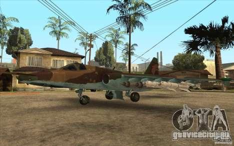 СУ-25 для GTA San Andreas