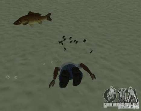 Новая рыба для GTA San Andreas второй скриншот