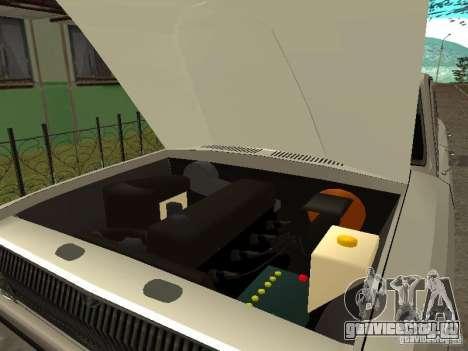 ГАЗ 24 для GTA San Andreas вид сзади