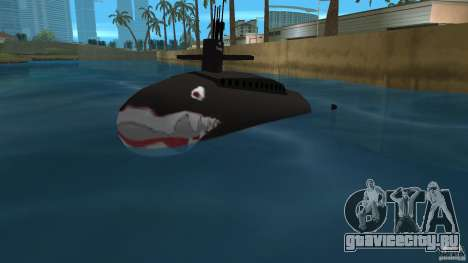 Vice City Submarine with face для GTA Vice City