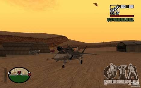 F-35 Eagle для GTA San Andreas вид сзади слева