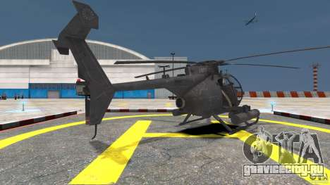 New AH-6 Little Bird для GTA 4 вид сзади слева