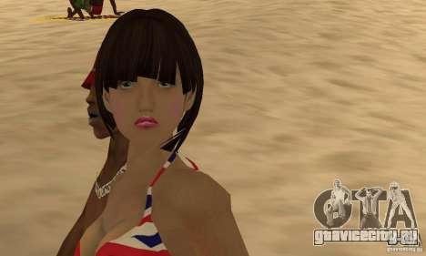 Bikini Girl для GTA San Andreas