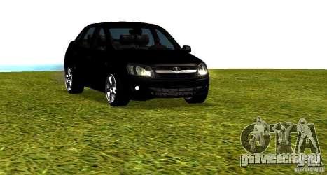 Лада Гранта v2.0 для GTA San Andreas
