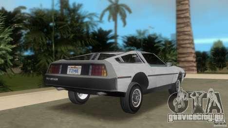 DeLorean для GTA Vice City вид сзади слева