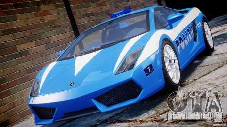 Lamborghini Gallardo LP560-4 Polizia для GTA 4