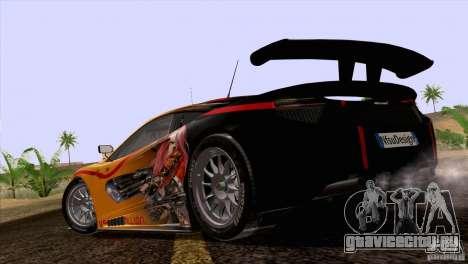 Покрасочные работы McLaren MP4-12C Speedhunters для GTA San Andreas вид сзади