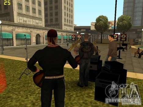 Сектор Газа для GTA San Andreas шестой скриншот