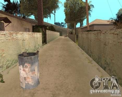 Remapping Ghetto v.1.0 для GTA San Andreas шестой скриншот