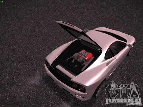 Ferrari 360 Modena для GTA San Andreas вид снизу
