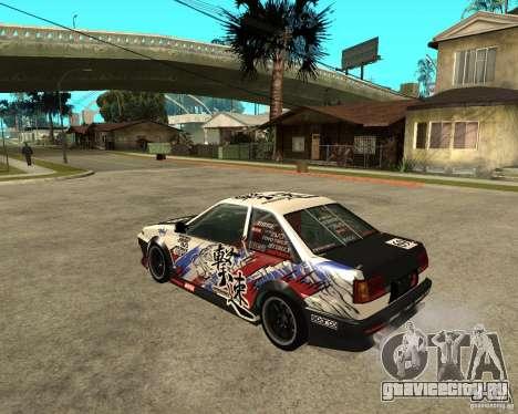 Yoshikazu AE86 для GTA San Andreas