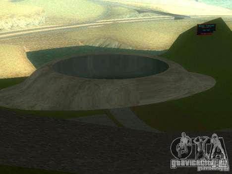 Парк для екстрималов для GTA San Andreas третий скриншот