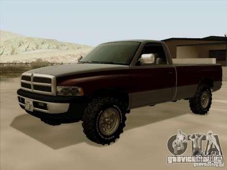 Dodge Ram 2500 1994 для GTA San Andreas вид слева