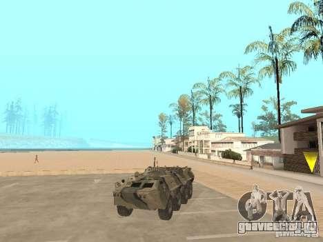 BTR 80 для GTA San Andreas