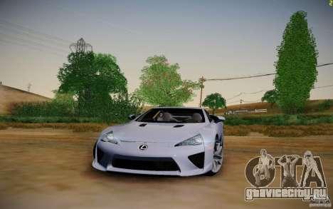 Lexus LFA для GTA San Andreas вид сзади