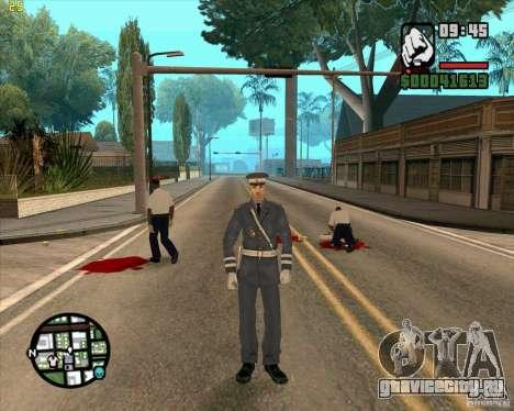 Русские службы безопасности для GTA San Andreas четвёртый скриншот
