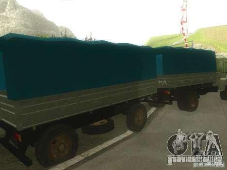 Прицеп ГКБ-8536 для GTA San Andreas
