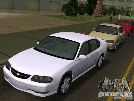 Chevrolet Impala SS 2003 для GTA Vice City