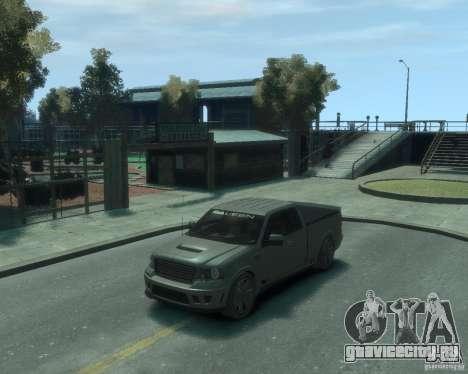 Saleen s331 для GTA 4