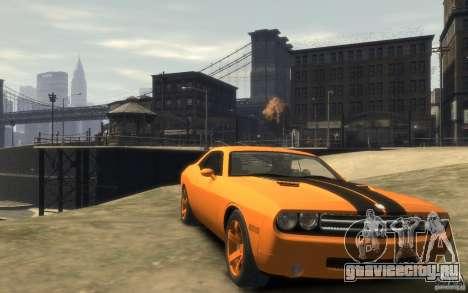 Dodge Challenger Concept для GTA 4 вид сзади