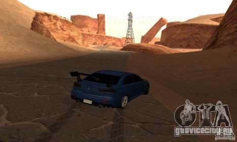 New Drift Zone для GTA San Andreas восьмой скриншот