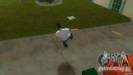 Cleo Parkour for Vice City для GTA Vice City шестой скриншот