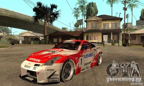 Nissan 350Z Xanavi для GTA San Andreas
