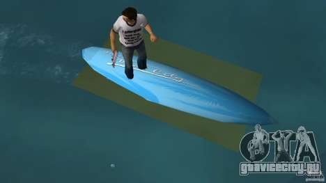 Surfboard 3 для GTA Vice City вид справа