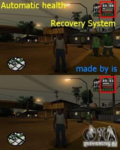 Автоматическое пополнение здоровья. для GTA San Andreas