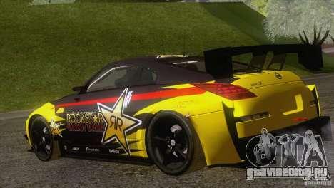 Nissan 350Z Rockstar для GTA San Andreas вид слева