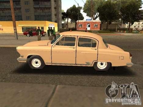 ГАЗ 21 Волга Такси для GTA San Andreas вид слева