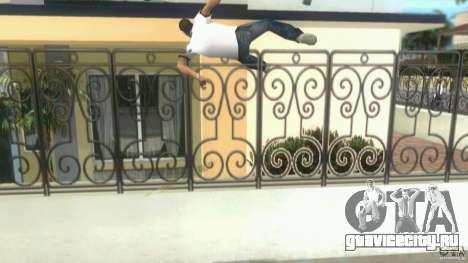 Cleo Parkour for Vice City для GTA Vice City восьмой скриншот