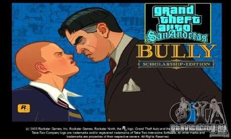 Загрузочные картинки Bully Scholarship Edition для GTA San Andreas