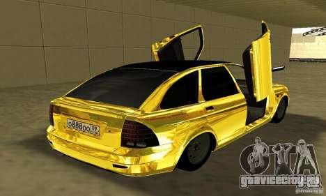 Lada Priora Gold для GTA San Andreas вид слева