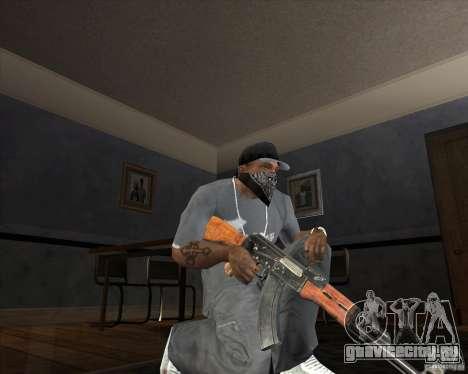 Jarra Mono Arsenal v1.2 для GTA San Andreas пятый скриншот