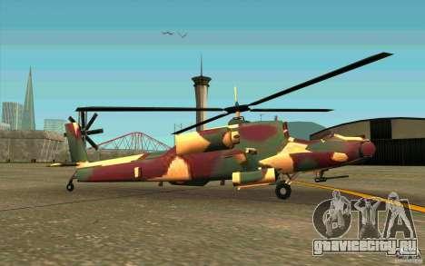 Hunter Armee Look для GTA San Andreas вид сзади слева