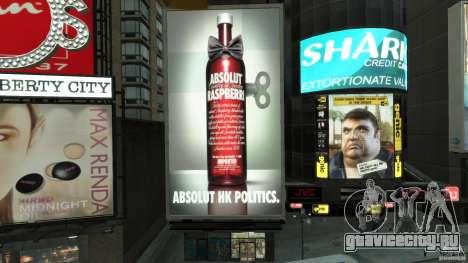 Time Square Mod для GTA 4 девятый скриншот