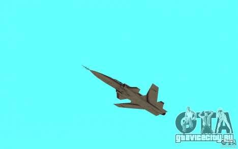 Grumman X29A для GTA San Andreas вид сзади слева