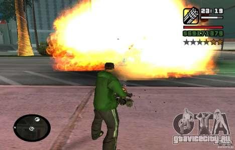 New Effects [HQ] для GTA San Andreas второй скриншот