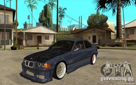 BMW E36 M3 Street Drift Edition для GTA San Andreas