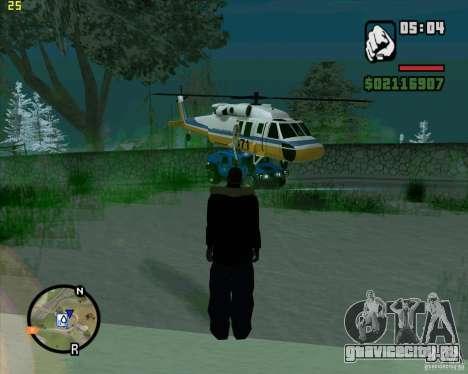 U.S.M.C. Desant для GTA San Andreas второй скриншот