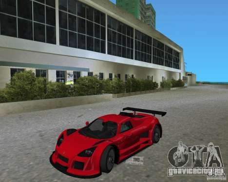 Gumpert Apollo Sport для GTA Vice City