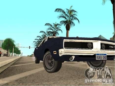 Dodge Charger RT Light Tuning для GTA San Andreas вид справа