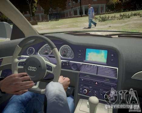 Audi A6 Avant Stanced для GTA 4 вид сбоку