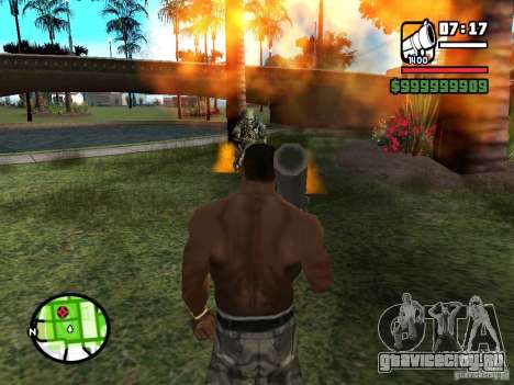 Хищник для GTA San Andreas третий скриншот
