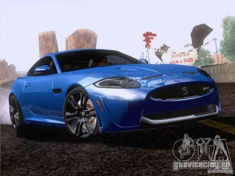Jaguar XKR-S 2011 V2.0 для GTA San Andreas вид сзади