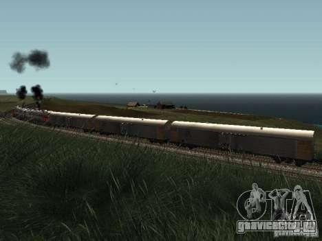 Рефрежираторный вагон Дессау №9 для GTA San Andreas вид слева