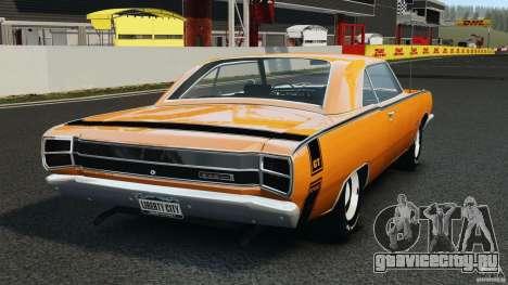 Dodge Dart GTS 1969 для GTA 4 вид сзади слева