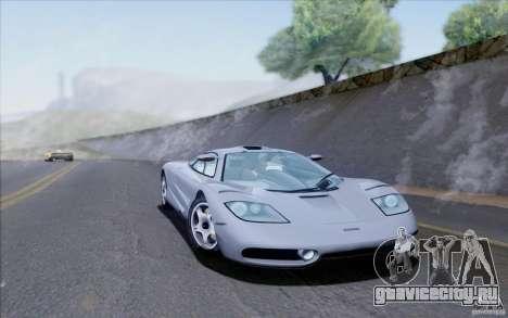 McLaren F1 Clinic 1992 для GTA San Andreas